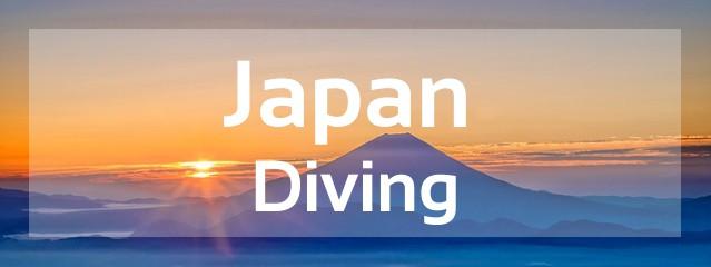 japan scuba diving destination